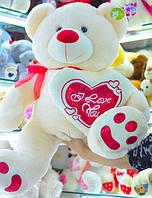 Медведь с сердцем (музыкальный) Сонечко 30348