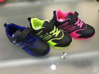 Кроссовки для мальчиков и девочек Camo оптом Размеры 31-36