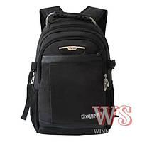 Классический школьный рюкзак для мальчика чёрный