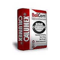 Белит на основе кальция сульфоалюминатного цемента Calumex BelliCem CSA
