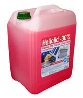 Теплоноситель для гелиосистем Heliolid -30°С .(10л).