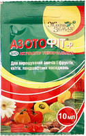Биоактиватор Азотофит-р 10 мл Живая Земля