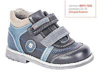 Детские ортопедические ботинки Lapsi (Лапси) 1242