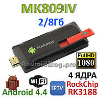 MK809IV RK3188 Android 4.4 2/8Gb TV Box 4 ядра IPTV