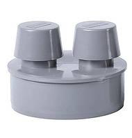 Воздушный клапан ПП д.110 (20) - Инсталпласт-ХВ