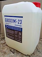 ЭКОХИМ-23 для удаления пригара и жира низкопенное
