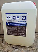 «ЭКОХИМ-23» Средство для удаления пригаров и жира, фото 1