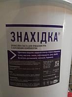 """Паста для мытья сильнозагрязненных рук """"ЗНАХІДКА"""" 20 кг"""