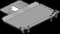 Защита двигателя  Chery Kimo 2008-V-1,3