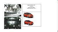 Защита двигателя форд  Ford B-Max 2013-V-всі