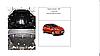 Защита двигателя форд  Ford B-Max EcoBoost  2013-V-1,0
