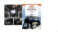 Защита двигателя  Honda Civic VIII 2006-2012V-1,8 хетчбек