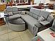 Угловой диван Меркурий с пуфом-столиком, Юдин, фото 8