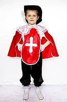 Карнавальный костюм Мушкетер №3
