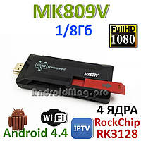 MK809V RK3128 Android 4.4 Smart TV Box 4 ядра IPTV