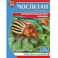 Инсектицид Моспилан 20% 1 гр. Сектор ЗЗР