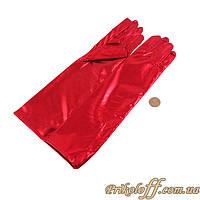 Красные перчатки, длинные