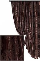 Портьерная ткань Бергамо