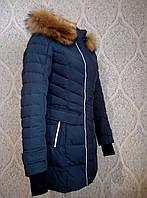 Куртка женская зимняя snowimage g510 синий красный