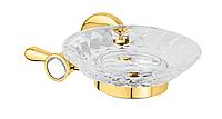 Мыльница для ванной KUGU Bavaria 307G Gold