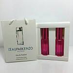 НОВИНКА! Подарочные наборы парфюмерии 2 по 20 мл в ассортименте