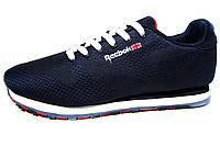 Мужские  кроссовки Reebok  classic, синие, Р. 41 43 44 45 46