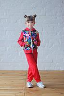 Спорт. костюм для девочек (коралл)МАЛЫШ