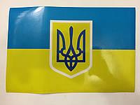 """Наклейка А4 """"Украина"""" 30*20см"""