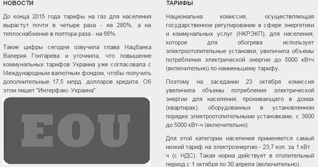 «ионные ― электродные котлы» от производителя №1