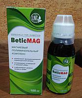 Бишофит питьевой Beticmag - полиминеральный комплекс: поджелудочная,углеводный и жировой обмен, сахар! 100 мл.