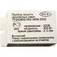 Защита Feron 521 для галог. ламп 150W