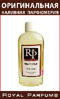 Royal Parfums 100 мл версия Calvin Klein «Euphoria»