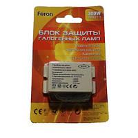Защита Feron 522 для галог. ламп 300W