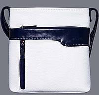 Женская сумочка Vatto белая с синим из натуральной кожи