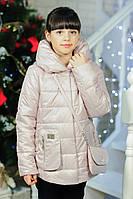 Куртка для девочки на весну «Модница», беж