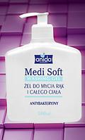 Гель для мытья рук и тела HM-LIQ-MEDISOFT
