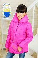 Куртка на весну «Модница», розовая