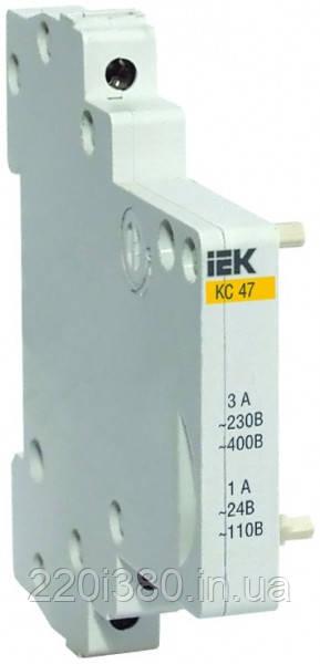 Контакт состояния КС-47 новая серия (сигнальный) на DIN-рейку ИЭK