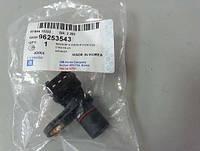 Датчик положення розподвалу Chevrolet Aveo 1.5 (96253543) (GM)