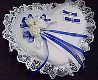 """Подушка под свадебные кольца """"Бело-синее сердце"""""""
