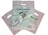 Фирменные пакеты с логотипом в Днепропетровске, фото 1