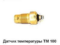 Датчик указателя температуры в блистере ТМ100А-3808000