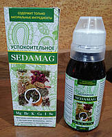 Бишофит питьевой Sedamag - успокоительное! источник магния, минералов, микроэлементов и фитоэкстрактов,100 мл.