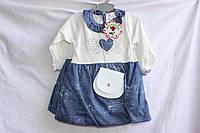 Детский костюм, платье с сумочкой 001/ купить детский костюм оптом со склада