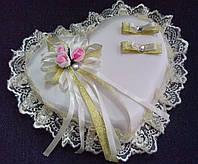Свадебная подушка под кольца № 1 (кремовое сердце)