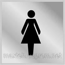 "Табличка ""Женский туалет"""