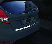 Хром накладки на Ford Fiesta (09+) Кромка багажника Нержавеющая сталь