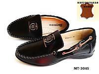 Кожаные мокасины, туфли  для мальчика ТМ Шалунишка