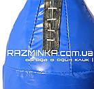 Груша для бокса из пвх (75х22 см, вес 10 кг) , фото 4