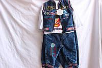 Детский костюм, тройка 001/ купить детский костюм оптом со склада